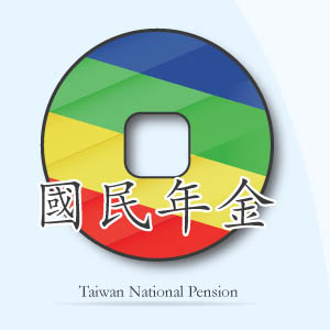 taiwanpension